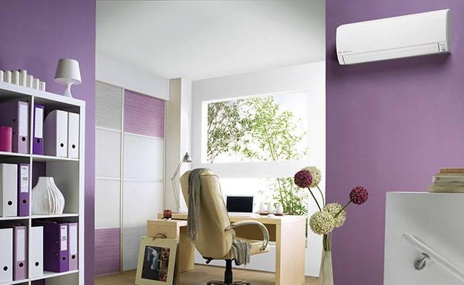 climatisation chauffage mono split fr jus saint raphael puget sur argens fayence. Black Bedroom Furniture Sets. Home Design Ideas
